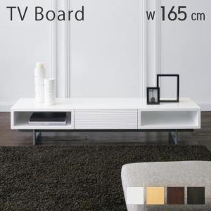 SLASH テレビボード ローボード e-alamode-ys