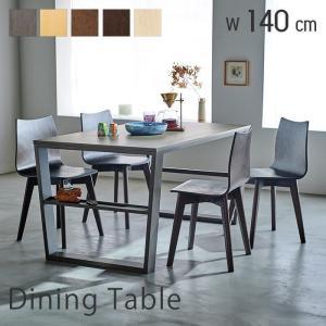 ダイニングテーブル ヴェルニー テーブル単品 木製  モカブラウン|e-alamode-ys