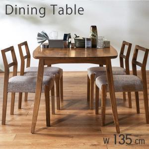 ダイニングテーブル 135cm幅 レトロ135 テーブル単品 木製 ダークブラウン 天然木|e-alamode-ys