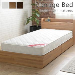 ベッド シングル マットレス 収納 マットレス付き セット 収納付き 引き出し付き コンセント 木製 北欧 圧縮 ローベッド おしゃれ 一人暮らし 新生活|e-alamode-ys