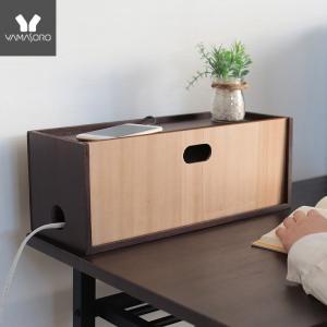 ケーブルボックス スリム 収納ボックス ケーブル 収納 おしゃれ 木製 北欧 収納ケース ボックス ...