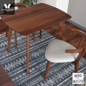 ダイニングテーブル 2人用 単品 カフェテーブル 食卓テーブル 二人用 北欧 アンティーク モダン 木製 90×70cm ロージー ヤマソロ 新生活|e-alamode-ys