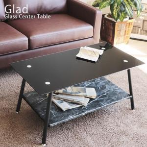 テーブル おしゃれ リビングテーブル センターテーブル ローテーブル ガラステーブル 大理石柄 高さ調節可能 新生活 ヤマソロ メーカー直営店 グラッド|e-alamode-ys