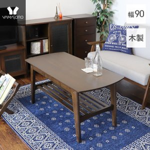 テーブル おしゃれ ローテーブル リビングテーブル センターテーブル 90cm幅 木製 棚付き rosie 新生活  ヤマソロ ロージー メーカー直営|e-alamode-ys