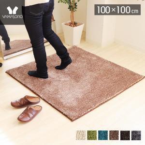 ラグ  洗える タイルカーペット おしゃれ カーペット ラグマット 100×100cm 厚手 正方形 ペット用 床暖房対応 ホットカーペット対応 コンカ 新生活|e-alamode-ys