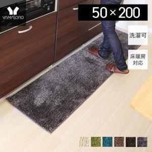 ラグ  洗える タイルカーペット おしゃれ カーペット ラグマット 50×200cm 厚手 長方形 絨毯 キッチンマット 床暖房対応 ホットカーペット対応 コンカ|e-alamode-ys