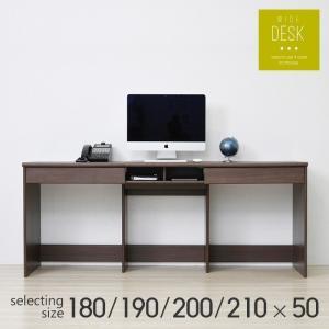 デスク おしゃれ オフィスデスク 同価格で選べる4サイズ ワイドデスク 180 190 200 210 cm 奥行50cm 配線収納 リモートワーク 新生活|e-alamode-ys
