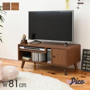 テレビ台 テレビボード AVラック テレビラック 収納 コンパクト 木製 80幅 ピコ e-alamode-ys