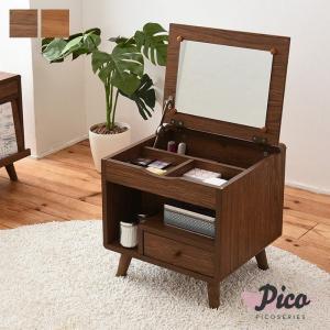 ドレッサー 木製 鏡台 おしゃれ 化粧品入れ 化粧台 リビングチェスト ピコ Pico ピコシリーズ|e-alamode-ys