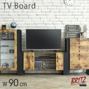 テレビ台 おしゃれ ローボード コーナー 北欧 テレビボード 90 e-alamode-ys
