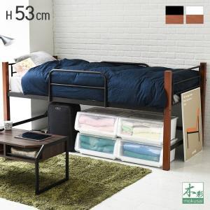 ベッド シングル フレーム ロフトベッド ミドル 天然木 パイプベッド|e-alamode-ys