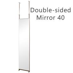 突っ張り間仕切り両面ミラー幅40cm 間仕切り 衝立|e-alamode-ys