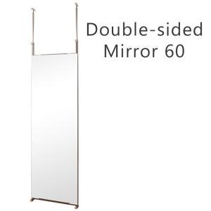 突っ張り間仕切り両面ミラー幅60cm 間仕切り 衝立|e-alamode-ys
