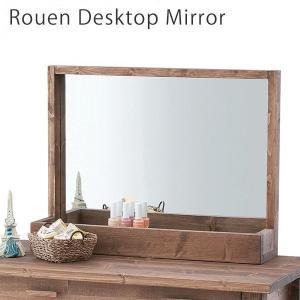 Rouenルーアン アンティーク調 卓上ミラー レトロ 鏡|e-alamode-ys