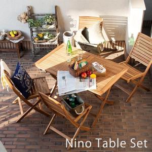 木製テーブル アウトドア エクステリア アカシア材テーブル&チェアの5点セットパラソル使用可能  ニノ e-alamode-ys