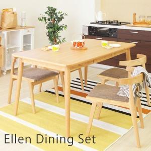 ダイニングテーブルセット ダイニング5点セット 北欧 食卓 おしゃれ 天然木 カフェ エレン ダイニングテーブル5点セット|e-alamode-ys