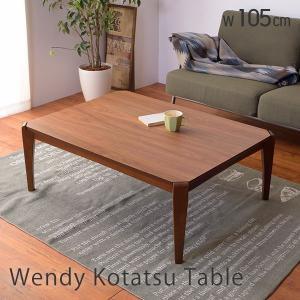 こたつ テーブル おしゃれ  正方形 ずれ防止 ウォールナット 木製 リビングテーブル コンパクト 107幅 こたつテーブル 炬燵 一人暮らし 新生活 ウェンディ|e-alamode-ys