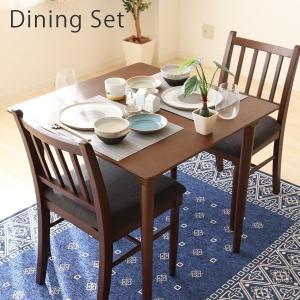 ダイニングテーブルセット 3点セット ダイニングセット 75cm 75幅 テーブル チェア セット|e-alamode-ys