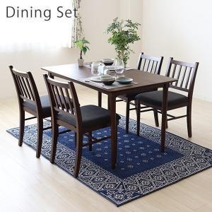 ダイニングテーブル5点セット おしゃれ ダイニングセット 120幅 テーブル チェア 食卓 4人用 ダークブラウン|e-alamode-ys