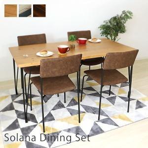 ダイニングテーブルセット 4人用 5点セット 幅150cm ダイニング チェア セット 天然木 木製 アイアン カフェ風 ソラナ 新生活|e-alamode-ys