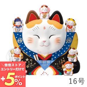錦彩七福神福助招き猫(16号)  およそ高さが47.5cmと存在感のある立派な招き猫です。 縁起物と...
