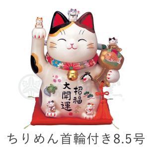 彩絵招福大開運招き猫(ちりめん首輪付・8.5号) 大きな招き猫も小さな招き猫も、にっこりと微笑んでい...