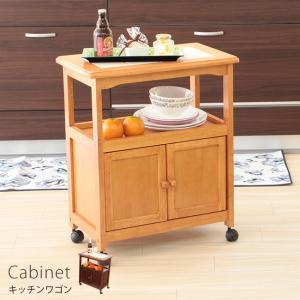 キッチンワゴン キッチン 作業台 キッチン収納 キャビネット 木製 キャスター付|e-alamode