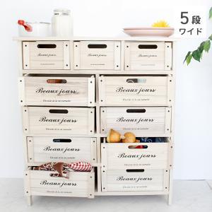 キッチンワゴン キッチン収納 キッチンカウンター リビング収納 収納 木製 桐キッチンワゴンワイド5段|e-alamode
