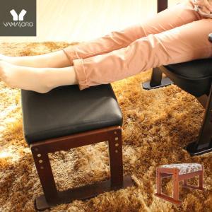 椅子 チェア オットマン オットマンスツール スツール いす 高座椅子専用足置き フットレスト|e-alamode