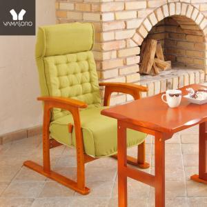座椅子 椅子 リクライニングチェア チェア ポケットコイル リラックスチェア 高座椅子 敬老の日 青葉|e-alamode