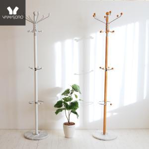 傘たて付き木製ポールハンガーラック (大理石)|e-alamode
