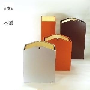 日本製 ダストボックス (ARROWS-S) アローズS ゴミ箱|e-alamode