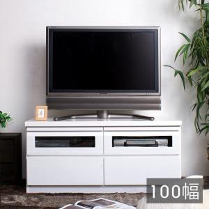 TVボード テレビ台  スタイリッシュテレビボード幅100cm|e-alamode
