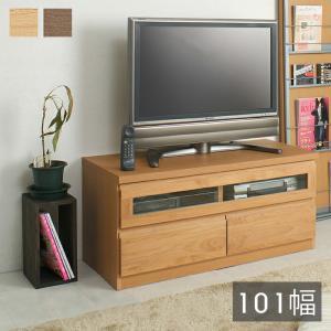 TVボード テレビボード テレビ台 幅101cm 天然木|e-alamode