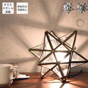 ライト 照明 照明器具 間接照明 人気 おしゃれ Etoile (エトワール)テーブルランプ|e-alamode