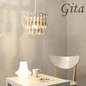 Gita pendant lamp  (ジータ)|e-alamode