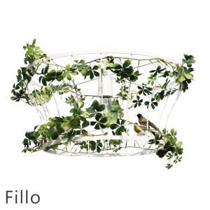 Fillo -フィッロ- ペンダントランプ|e-alamode