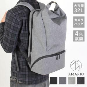 バッグ リュック カバン かばん 鞄 リュックサック バックパック おしゃれ アマリオ クルムBP15|e-alamode