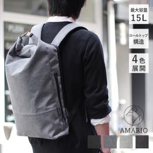 バッグ リュック カバン かばん 鞄 リュックサック デイパック おしゃれ アマリオ クルムDP|e-alamode