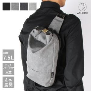 バッグ カバン かばん 鞄 リュック おしゃれ ボディバッグ ショルダーバッグ アマリオ クルム crum BB|e-alamode