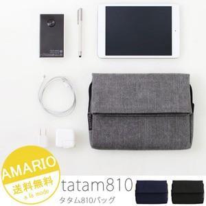 バッグ カバン かばん 鞄 手持ちバッグ セカンドバッグ クラッチバッグ おしゃれ アマリオ タタム810|e-alamode