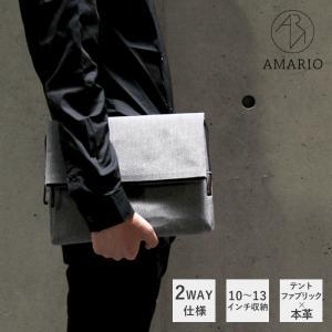 バッグ カバン かばん 鞄 手持ちバッグ セカンドバッグ クラッチバッグ おしゃれ アマリオ タタム1013|e-alamode