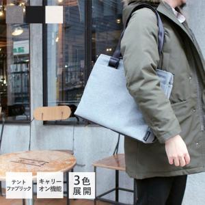 トートバッグ ビジネスバッグ 2ウェイバッグ 通勤バッグ 通学バッグ アマリオ タタム AMARIO tatam 13|e-alamode