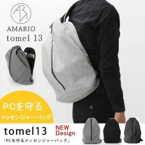 AMARIO tomel 13 アマリオ トメル メッセンジャーバッグ ワンショルダー ビジネスバッグ 通学バッグ|e-alamode