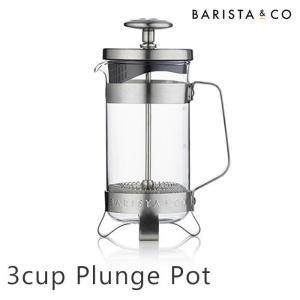 フレンチプレス コーヒーメーカー 3cup 350ml コーヒープレス プランジポット 耐熱ガラス バリスタアンドコー|e-alamode