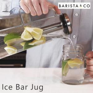 ピッチャー おしゃれ ボトル ウォータージャグ 麦茶ポット 耐熱ガラス 1リットル アイスバージャグ バリスタアンドコー|e-alamode