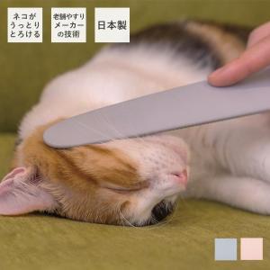 ねこじゃすり 猫じゃすり 猫用やすり ブラシ ワタオカ 毛づくろい ペット用品 猫グッズ 日本製 キャットグルーマー|e-alamode