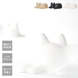 \SNSで話題/nekocup ネコカップ ネコが世界を癒します。 カップ型のネコが、砂や土のネコシ...