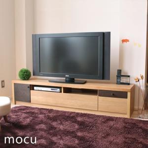 日本製 テレビボード180 (mocu(モク) ローボード|e-alamode