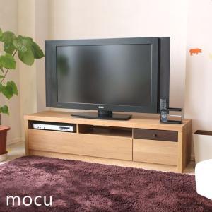 日本製 テレビボード150 (mocu(モク) ローボード|e-alamode